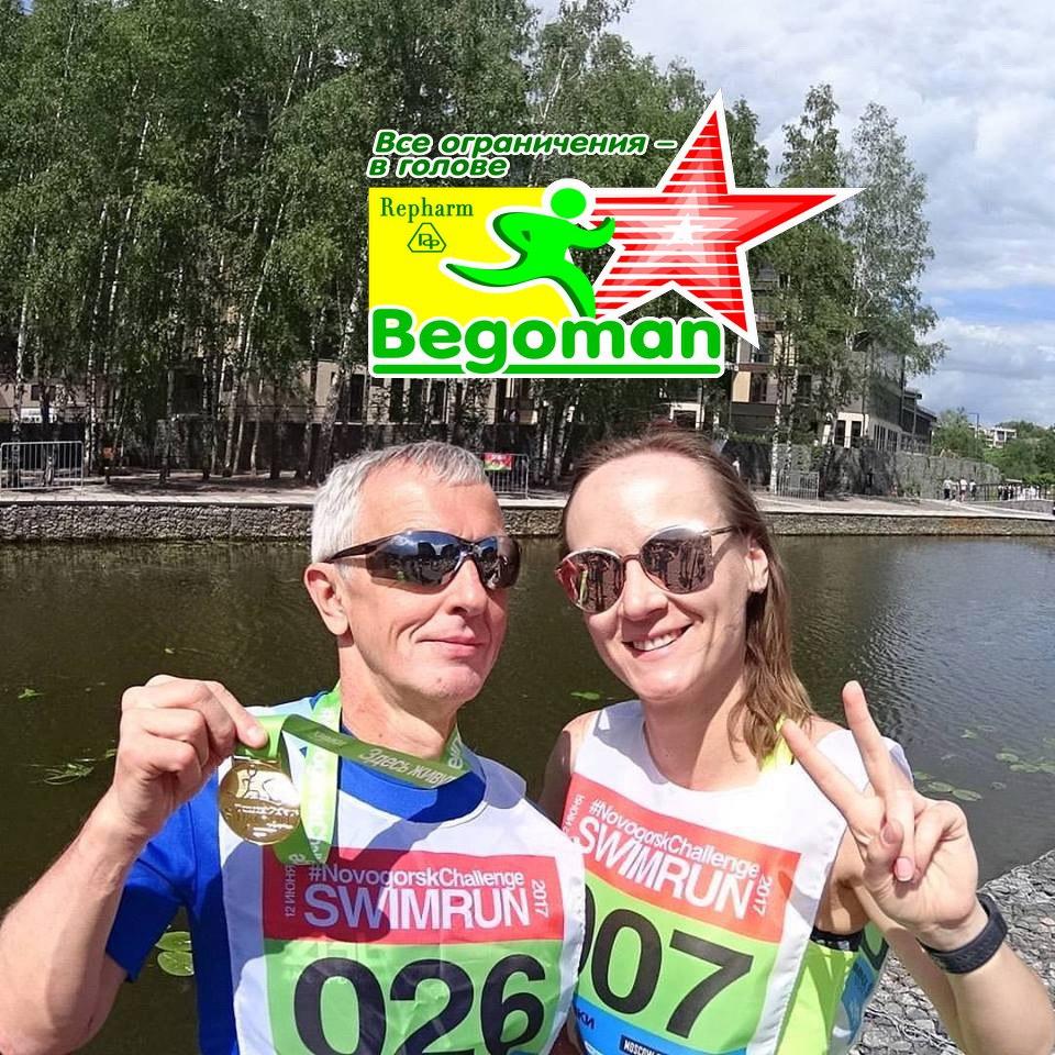 Игорь Куртепов, бегун на марафонские дистанции