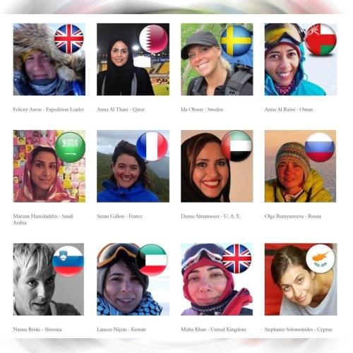 Женская Евро-Арабская экспедиция на Северный Полюс
