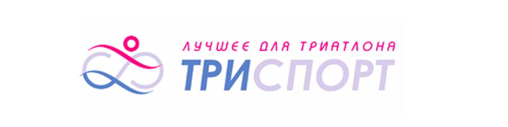 спортивные кремы Рефарм магазин Триспорт